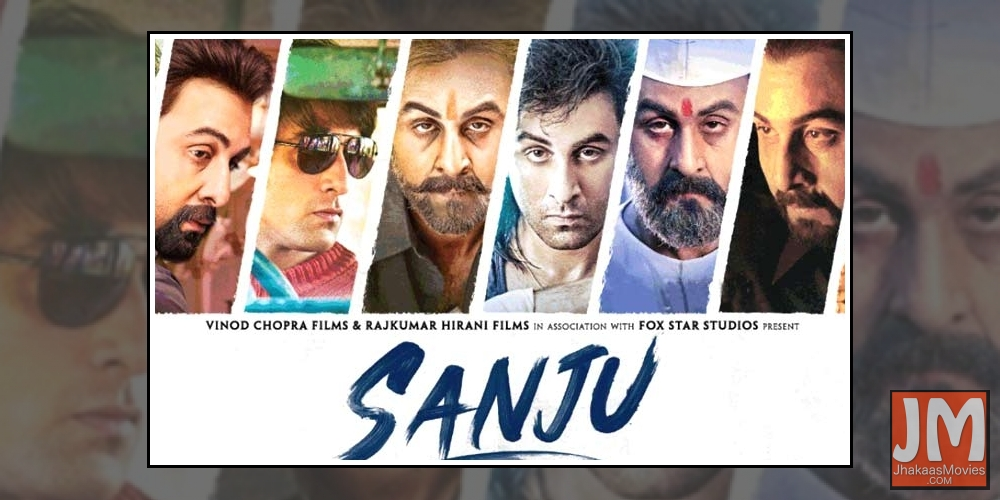 sanju world wide box office collection