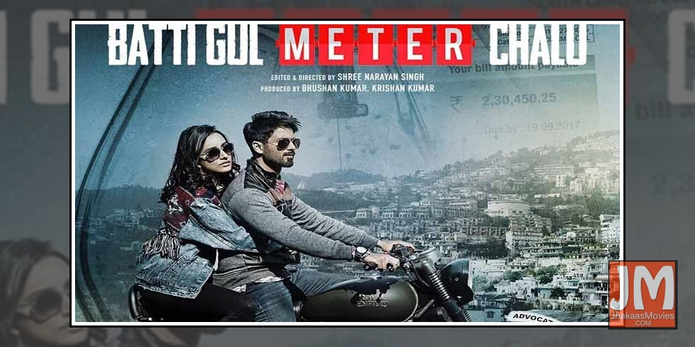 batti gul meter chalu box office collection