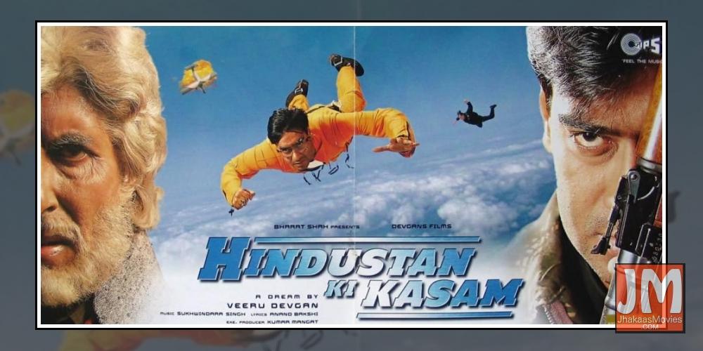 Hindusthan