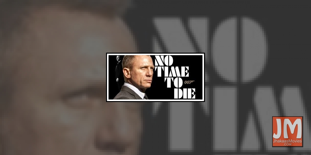 'No Time To Die' Teaser Trailer Released