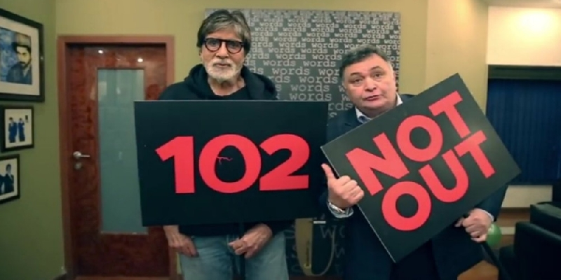 Amitabh Bachchan and Rishi Kapoor to be seen together on screen soon