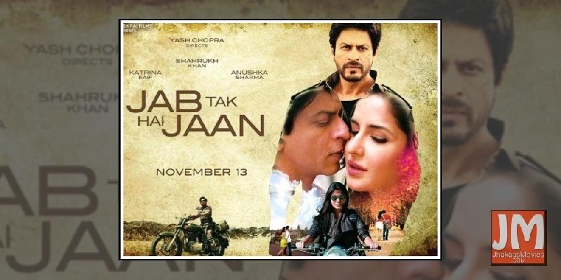 Jab Taak Hai Jaan