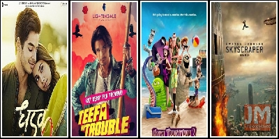 Bollywood Movies Releasing This Week On Friday, July 20th, 2018