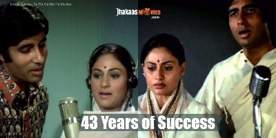 Abhimaan: Celebrating 43 Years of Success