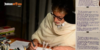 Big B Amitabh Bachchan writes a letter to his granddaugther, aishwarya rai's child